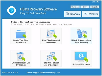 hdata-recovery-software-1