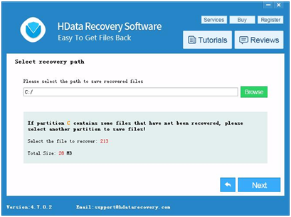hdata-recovery-software-3